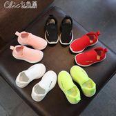 寶寶鞋小童鞋男童網鞋透氣網面運動鞋休閒兒童單鞋「Chic七色堇」