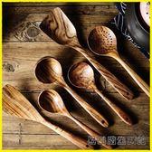 鍋鏟湯勺-柚木木勺無漆實木頭湯勺飯勺漏勺木鏟子