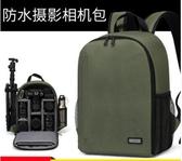 相機包單反相機包女便攜佳能尼康索尼微單攝影包雙肩單反專業背包男 聖誕節