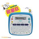 【原廠活動*再贈TZUP31一卷】兄弟brother 史努比 Snoopy PT-D200SN 創意自黏標籤機