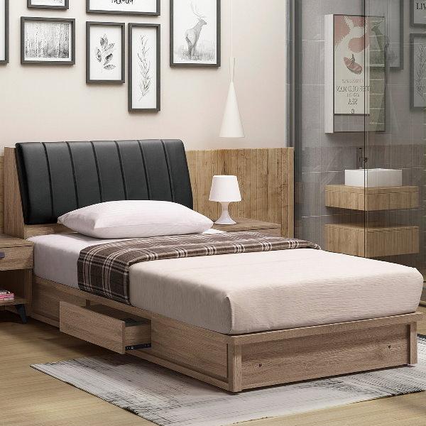 床架 BT-13-1A 亞力士3.5尺收納雙人床 (床頭+床底)(不含床墊) 【大眾家居舘】