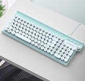 機械鍵盤 機械手感鍵盤鼠標套裝女生可愛靜音無聲辦公專用打字筆記本TW【快速出貨八折搶購】