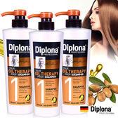 德國Diplona摩洛哥堅果油洗髮乳600ml三入