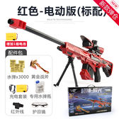 玩具槍 巴雷特連發電動水彈槍狙擊槍兒童玩具槍手動水晶子彈水珠搶男孩子 igo城市玩家