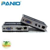 新風尚潮流 優選 PANIO VGA影像延長器 【VE170】 透過Cat.5網路線延長170m