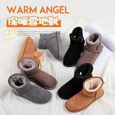 雪靴 牛皮雪靴皮毛一體短筒冬季中筒靴子棉鞋雪靴 巴黎春天