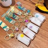 鑰匙圈漂浮小豬鑰匙扣卡通沖浪豬豬牛奶瓶汽車鑰匙圈可愛女網紅包包掛件