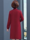 禮服 中年女春秋針織衫兩件套連衣裙媽媽秋裝結婚禮服套裝裙子 萬寶屋