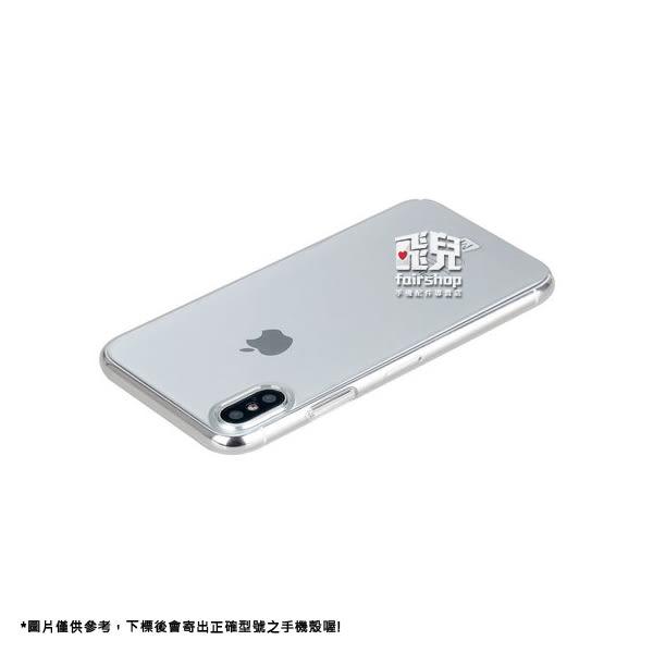 【妃凡】晶瑩剔透!APPLE iPhone X/XS 5.8吋 手機保護殼 透明殼 水晶殼 硬殼 手機殼 保護殼 198