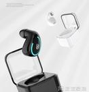 耳機 新款迷你藍芽耳機5.0防水帶充電倉 運動耳機車載通話耳塞式B8 【618特惠】