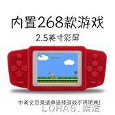 小霸王掌上游戲機PSP遊戲機兒童玩具掌機經典懷舊益智俄羅斯方塊 樂活生活館