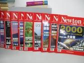 【書寶二手書T1/雜誌期刊_DCB】牛頓_192~200期間_共9本合售_宇宙與人類的大未來
