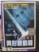 挖寶二手片-0B02-671-正版DVD-電影【異形總動員】-潔美李寇蒂斯 威廉鮑德溫(直購價)