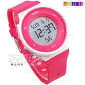 SKMEI 時刻美 大視窗 簡單時尚 防水 電子運動 流行腕錶 夜光 日期 計時碼表 粉紅色 女錶 SK1445粉