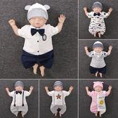 初嬰兒衣服夏季裝男寶寶純棉新生兒連體衣