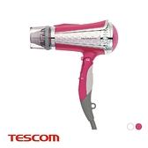 TESCOM TID960 TID960TW 負離子 吹風機 大風量 折疊式 粉色 保固一年