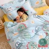 【1.5米/1.8米】床上四件套加厚保暖秋冬季被套床單雙面絨【福喜行】