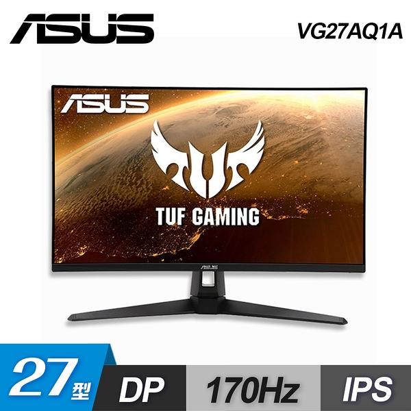 【ASUS 華碩】TUF Gaming VG27AQ1A 170Hz HDR 27吋 電競螢幕 【贈LED萬用燈】