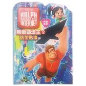 無敵破壞王造型貼畫 DS007 彩色著色本 /一本入(定60) 迪士尼貼畫 Disney Ralph 卡通著色簿 內附貼紙