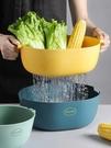 瀝水盆 雙層瀝水籃家用網紅水果盤廚房洗菜盆客廳塑料淘菜筐收納菜籃子 晶彩 99免運