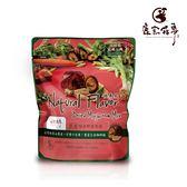 鹿窯菇事.快煮易系列-綜合野菜百菇(20g/袋,共2袋)﹍愛食網
