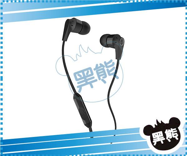 黑熊館 Skullcandy INKD2  應可 耳塞式耳機 入耳式 舒適配戴 極致音效 骷髏糖 潮牌 美國