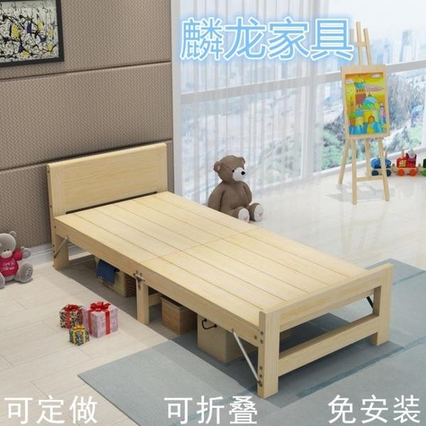 定制折疊拼接床加寬床加長實木床鬆木床架兒童單人床可定做床邊床【快速出貨】
