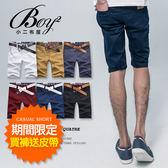 後口袋皮標韓版短褲【NM1358】