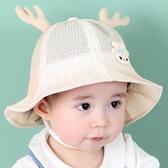 嬰兒帽子女寶寶帽子網眼盆帽遮陽防曬漁夫帽