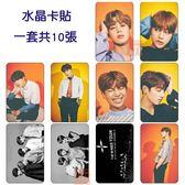 BTS 防彈少年團 高清照片貼紙  水晶卡貼 悠遊卡貼 E702-G【玩之內】韓國 田柾國 金泰亨 SUGA
