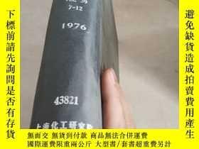 二手書博民逛書店CHEMICAL罕見PROCESSING.Vok.39.7-12