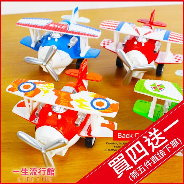 《現貨》小飛機 迴力車 聲光 小汽車 模型飛機 玩具 D61055