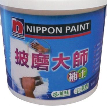 NIPPON PAINT 立邦漆 披磨大師補土 1.8KG