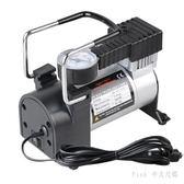 金屬電動高壓汽車充氣泵便攜車載打氣泵車用充氣泵輪胎打氣機 KB5452 【Pink中大尺碼】