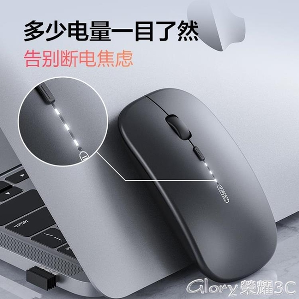 無線滑鼠 PM1無線滑鼠可充電式藍芽雙模5.0靜音無聲男女生無限 榮耀