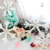 聖誕節櫥窗裝飾仿真冰雪花片天花板掛飾立體貼紙【倪醬小鋪】