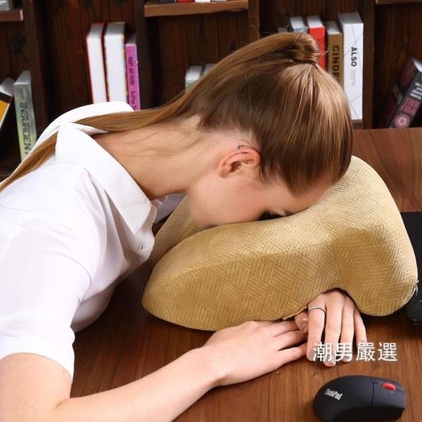 辦公室午睡枕趴趴枕趴睡枕學生u型護頸枕午休枕頭午睡枕頭