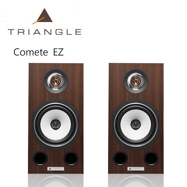 【竹北勝豐群音響】Triangle Esprit  Comete EZ   書架型喇叭 核桃木色 (Alpha/Comete/Concerto)