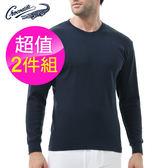 【Crocodile】鱷魚純棉彩色長袖圓領衫 丈青色2件組