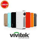 Vivitek 麗訊 投影機 QUMI Q6 便攜式迷你投影機 LED 黑/白色/紅/淺藍色/橘/金 公司貨