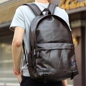 學院韓版潮流PU皮包雙肩包 休閒男士背包學生包旅行包電腦包男包 溫暖享家
