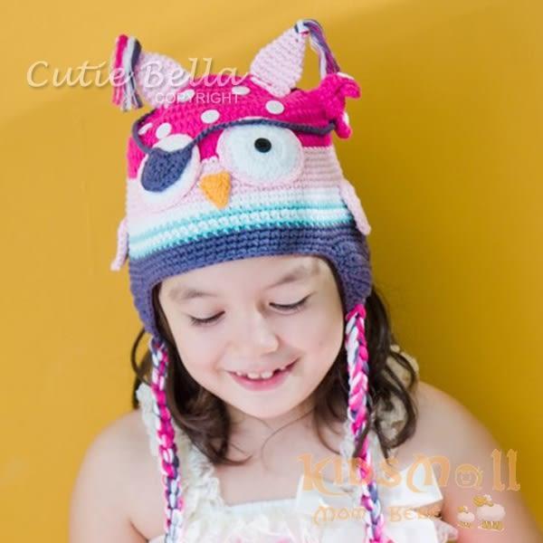 Cutie Bella手工編織帽Owl-Pirate-Fuchsia/Pink