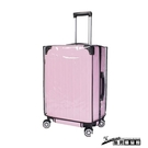 行李箱防塵罩 加厚耐磨行李箱保護套透明拉桿旅行箱箱套皮箱子防塵罩防水保護罩 酷男