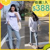 任選2件388短袖T恤百搭休閒字母圖案寬鬆純棉中長版短T恤【08G-B2747】