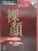 【書寶二手書T5/一般小說_KKE】裸顏_席尼.薛爾頓