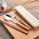櫸木柄304不鏽鋼餐具三件組 環保餐具 ...