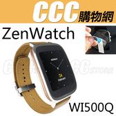 華碩 ASUS ZenWatch WI500Q 智慧手錶貼膜 WI500Q 專用保護貼 保護膜