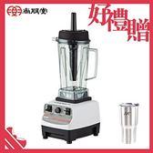 【買就送】尚朋堂 專業生機調理冰沙機SJ-3000M