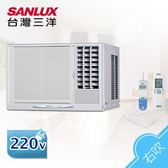 SANLUX台灣三洋 6-8坪右吹式變頻窗型空調/冷氣 SA-R41VE