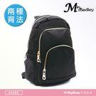 Medley 米迪麗 後背包 防潑水面料 休閒旅遊學院風 斜背包 黑色 926BK 得意時袋